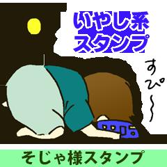 _top_grp